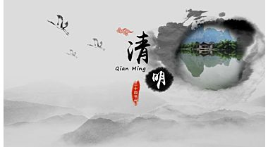 Qingming Festival holiday:  April 5-7, 2018.