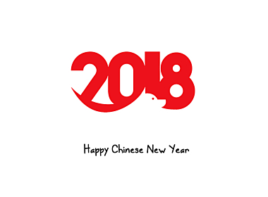 The Holiday Announcement Of Chinese New Year